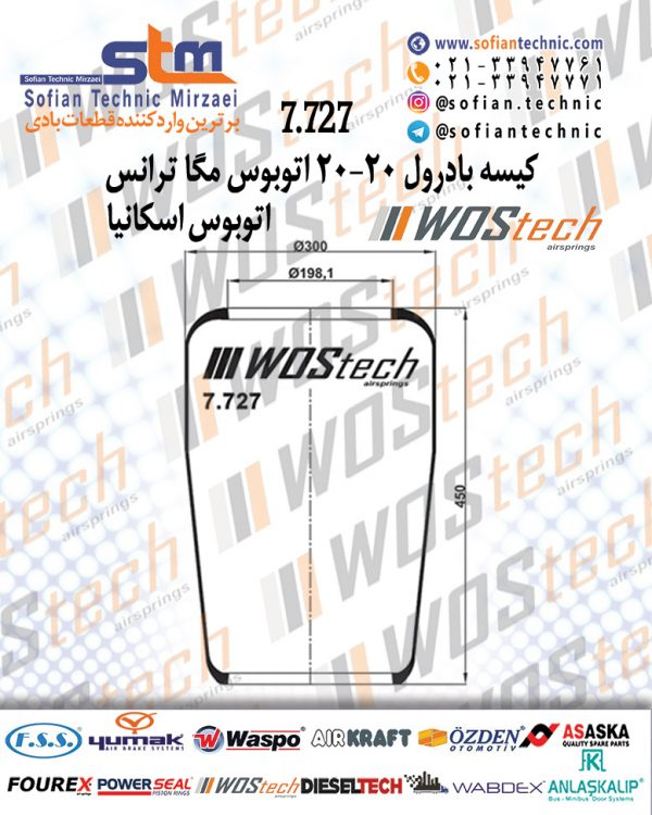 کیسه-بادرول-۲۰-۲۰-اتوبوس-مگا-ترانس-۷٫۷۲۷