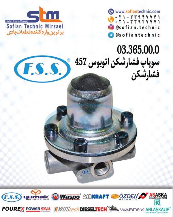 ۰۳٫۳۶۵٫۰۰٫۰-سوپاپ-فشارشکن-اتوبوس۴۵۷
